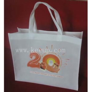 good-quality-non-woven-bags-wholesale-6615