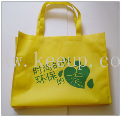 non-woven-bag-with-1-color-printing