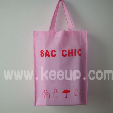 Custom-Tote-Bags-With-Logo-1543