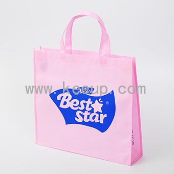 custom--non-woven-fabric-bag-for-shopping-8183