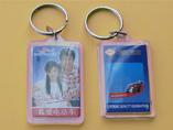 Promotional Keychain Customized Wholesale