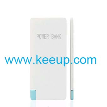 Full colour Credit card power bank