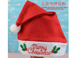 Non woven Christmas Santa Hat Supplier