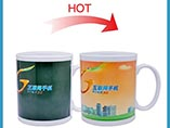 Custom Temperature Color Changing Ceramic Mug