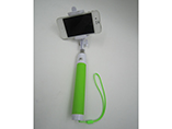 Logo Printed Super Mini Selfie Stick
