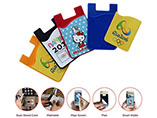 China Cheap Silicone Smart Phone Wallet/Card Holder