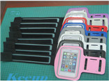 Promo running cell phone Armband with Reflective band