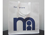 Customized non woven shopping bag with branded logo
