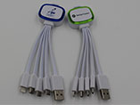 USB data cable wiht LED