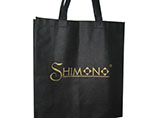 Event Giveaways Foldable Non Woven Bag