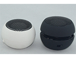Customized Mini Travel Speaker