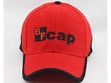 Wholesale advertising baseball cap with personalize
