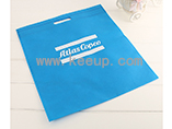 Non-Woven Bag With Screen Printing LOGO