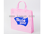 Custom  non-woven fabric bag for shopping