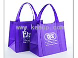 Non-woven bags with your logo promotional