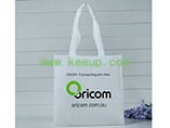 Advertising waterproof non-woven bags