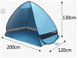 Custom more color promotional UV fast beach tent