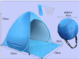 Promotional UV fast beach tent with Logo Branding