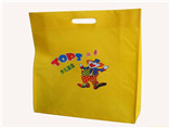 Hot sell Non-woven bags
