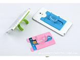 Sticky rubber Mobile Phone Card Holder for Promotio