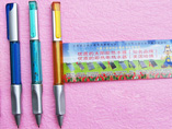 Wholesale Advertising Banner Pen