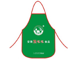 Cheap promotional Apron