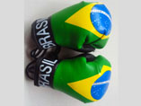 Brazil flag  Boxing glove Key Chains