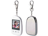 <b>1.5 inch Keychain Digital Photo Frame</b>