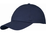 Baseball Cap custom with logo
