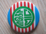 Promotional Pin Badges