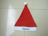 Promotional Felt Christmas Hat