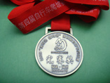 Round Shape Metal Medal With Ribbon