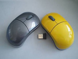 Customized Wireless Optical Mouse