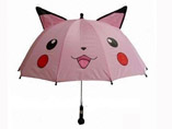 Children Umbrella with Ears