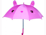 Children Umbrella for Gifts