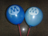 Promotional Children Balloon