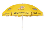 Wholesale Outdoor Sun Umbrella