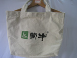 Advertising Sand Beach Canvas Tote Bag