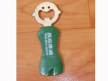 People Plastic Bottle Opener