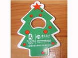 Christmas Tree Shaped Bottle Opener