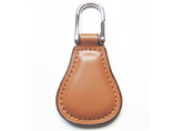 Brown Water Drop Shaped Leather Keychain