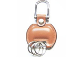Promotional PU Leather keychain