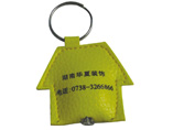 House Shape PU LED key Chain