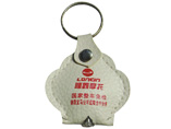 Customized white LED Leather Key ring