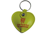 Heart Shaped PU Leather Keychain