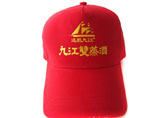 Advertising Sport Baseball Cap