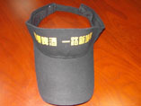 Custom Sports Golf Sun Visor