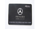 Black Cellphone Non Slip Mat