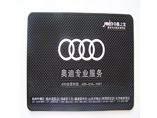 Square Car Anti Slip Pad