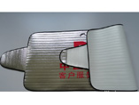 Promotional Windshield Car Sunshade